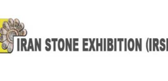 Iran stone exhibition-Iran stone industry,Iran stone trade company, Iran marble stone , Iran stone